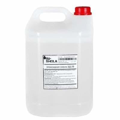 Эпоксидная смола ЭД-20 5 кг