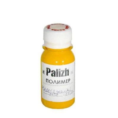 """Жёлтый краситель """"Полимер-О"""" Palizh 50 гр."""